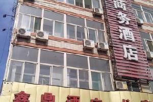 绛县鑫鼎商务酒店