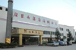昆明海狮酒店