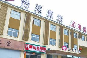 汉庭酒店(洛阳龙门石窟店)