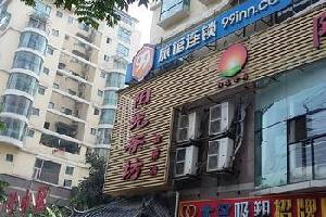 99旅馆连锁(成都欢乐谷金府路店)