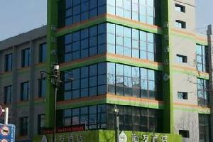 海友酒店(烟台牟平政府大街店)
