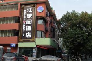 桂林江象阖酒店(象山公园店)