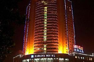 岳阳国贸大酒店