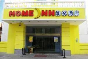 如家快捷酒店(西宁中心广场水井巷店)