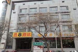 银川御泉湾商务酒店