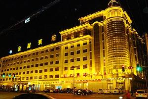榆林金龙宾馆