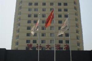 德兴大酒店