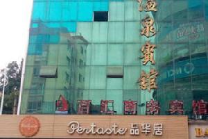 陆川百汇商务宾馆