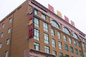 速8酒店(开封金明东街市政府店)