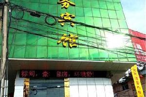 光山农业商务宾馆