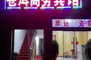 西藏林芝波密县苍洱商务宾馆