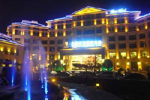 鄢陵金雨玫瑰庄园酒店