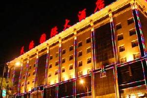 盂县天海国际大酒店