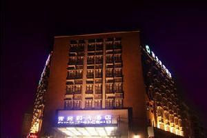 郑州未来时代酒店