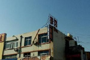 东营市三楼宾馆(西)