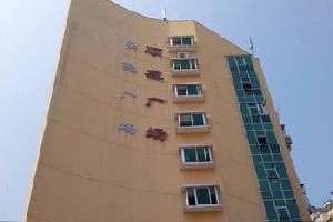 武夷山学城宾馆