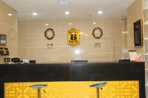 速8酒店(陇南武都盘旋路广场店)