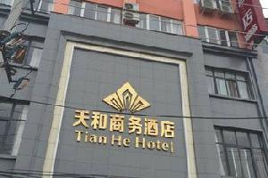 兰考天和商务酒店