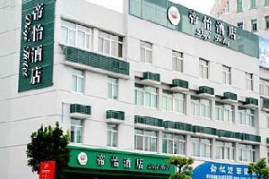 嘉兴帝怡酒店