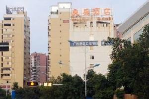 南宁市良兵商务酒店