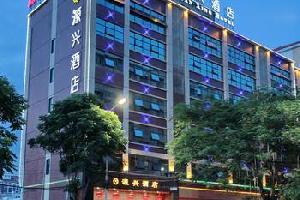 梅州源兴酒店