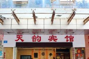 柳州天韵宾馆