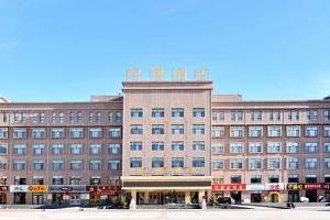 乌兰鸿翔酒店