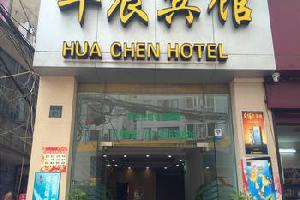 武汉华辰宾馆
