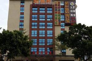 广州路易斯酒店