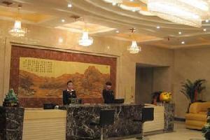溆浦九华大酒店