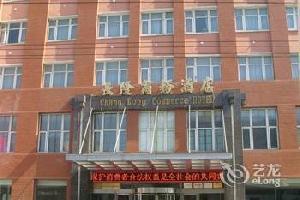 丹东长隆商务酒店
