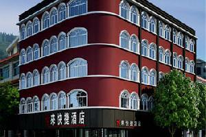 扶绥县悦来快捷酒店(崇左)