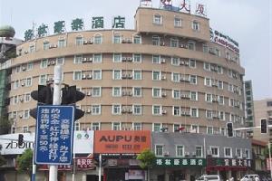 格林豪泰(安庆人民路商业街店)
