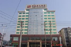 临沂望园恒基大酒店(原恒基海天大酒店)