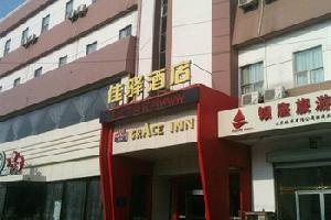 银座佳驿酒店(滨州渤海五路店)