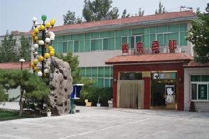 济南明丰大酒店