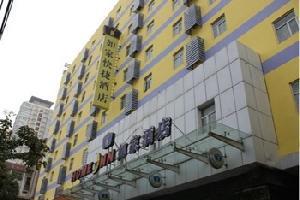 如家商旅酒店(郑州市政府建设路店)