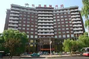 洛阳欣源国际(盛世王城)酒店
