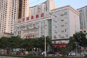 72—南阳时尚快捷酒店