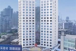 黄石金花大酒店(武商黄石购物广场店)