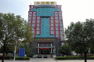 咸宁天伦皇朝时尚酒店