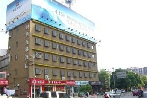 天心里艺文酒店(长沙五一广场步行街店)