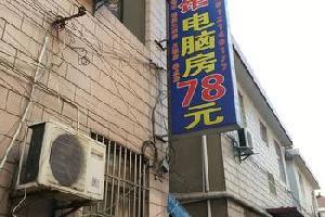 扬州缘梦旅馆