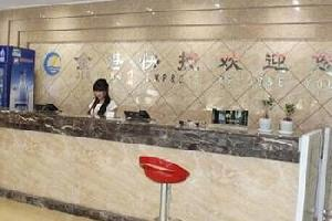 安阳金月亮主题商务酒店(原金港快捷宾馆)