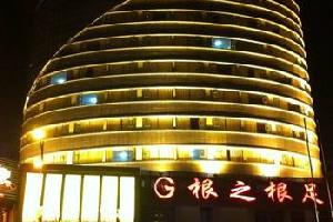 万安银山富豪酒店