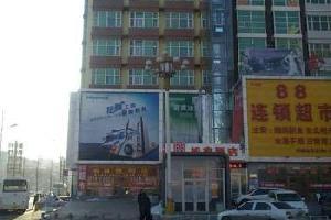 如家快捷酒店(海城火车站店)