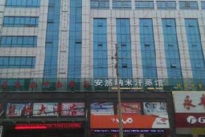 红安龙乡大酒店