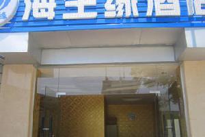 惠东海生缘酒店