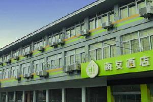 汉庭海友酒店(镇江辛丰店)
