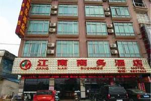 灵山江南商务酒店